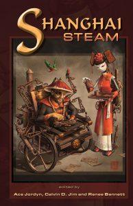 shanghai-steam-cover