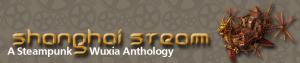 ship-shanghai-steam-header