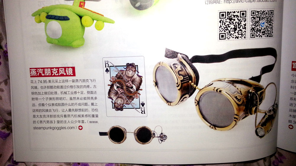 Steampunk Goggles in China!